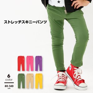 伸縮性抜群!カラバリ豊富な人気のストレッチスキニーパンツ☆ のびのび穿けるストレッチツイル素材で動き...