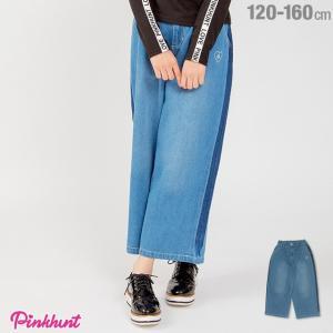 30%OFF SALE ベビードール BABYDOLL 子供服 PINKHUNT PH ピンクハント ライン デニム ロングパンツ 1798K キッズ ジュニア 女の子|babydoll-y