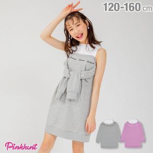 30%OFF SALE ベビードール BABYDOLL 子供服 PINKHUNT PH ネック レイヤード ワンピース 1828K キッズ ジュニア 女の子|babydoll-y