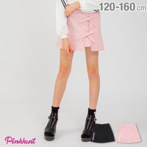 50%OFF SALE ベビードール BABYDOLL 子供服 PINKHUNT PH リボン付き スカート 1830K キッズ ジュニア 女の子|babydoll-y