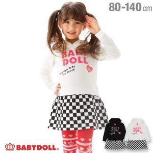 50%OFF SALE ベビードール BABYDOLL 子供服 ロゴ 貼付 パーカーワンピース 1880K ベビーサイズ キッズ 男の子 女の子|babydoll-y