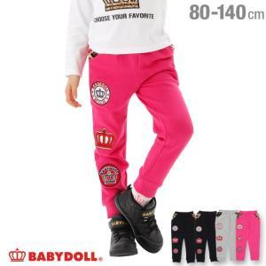 7/22まで50%OFFからさらに20%OFF!SALE ベビードール BABYDOLL 子供服 ワッペン ロングパンツ 1884K ベビーサイズ キッズ 男の子 女の子 (通販限定カラーあり)|babydoll-y