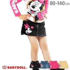 50%OFF SALE ベビードール BABYDOLL 子供服 ディズニー キャラクター ワッペン スカート 1888K キッズ 女の子 DISNEY|babydoll-y