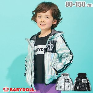 50%OFF SALE ベビードール BABYDOLL 子供服 ホログラム ウィンドブレーカー 1905K ベビーサイズ キッズ 男の子 女の子|babydoll-y