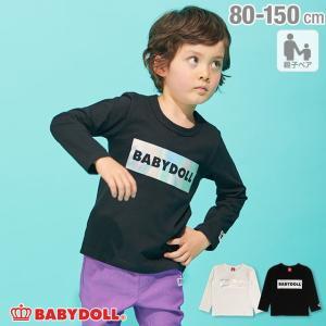 50%OFF SALE ベビードール BABYDOLL 子供服 親子お揃い ホログラム ロゴ ロンT 1906K ベビーサイズ キッズ 男の子 女の子|babydoll-y