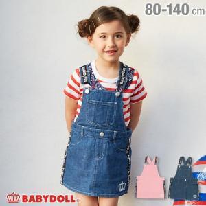 30%OFF SALE ベビードール BABYDOLL 子供服 ロゴテープデニム ジャンパースカート 1929K キッズ 女の子|babydoll-y