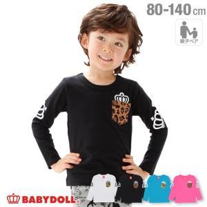 50%OFF SALE ベビードール BABYDOLL 子供服 親子お揃い 総柄 ポケット BIG ロゴ ロンT 1937K ベビーサイズ キッズ 男の子 女の子|babydoll-y