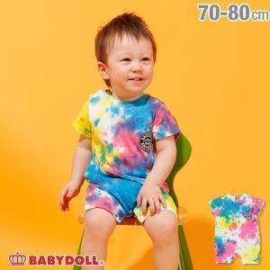 30%OFF SALE ベビードール BABYDOLL 子供服 親子お揃い タイダイ ロンパース 1961B ベビーサイズ キッズ 男の子 女の子|babydoll-y