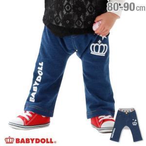 50%OFF SALE ベビードール BABYDOLL 子供服 レインボーステッチ モンキーパンツ 1965B ベビーサイズ キッズ 男の子 女の子 babydoll-y