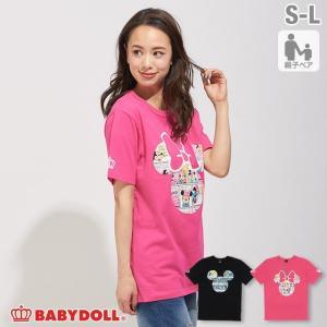 30%OFF SALE ベビードール BABYDOLL 子供服 親子お揃い ディズニー コミック柄 Tシャツ 1981A 大人 レディース メンズ DISNEY|babydoll-y