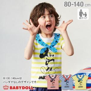 ベビードール BABYDOLL 子供服 親子お揃い ディズニー ボーダー マリン Tシャツ 2002K キッズ 男の子 女の子 DISNEY 50s