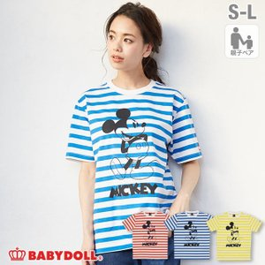 50%OFF SALE ベビードール BABYDOLL 子供服 親子お揃い ディズニー ボーダー マリン Tシャツ 2002A 大人 レディース メンズ DISNEY|babydoll-y