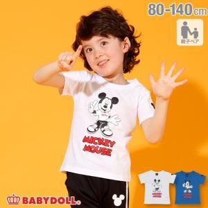 7/22まで50%OFFからさらに20%OFF!SALE ベビードール BABYDOLL 子供服 親子お揃い ディズニー キャラクター Tシャツ 2007K キッズ 男の子 女の子 DISNEY|babydoll-y