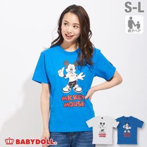 50%OFF SALE ベビードール BABYDOLL 親子お揃い ディズニー キャラクター Tシャツ 2007A 大人 レディース メンズ DISNEY|babydoll-y