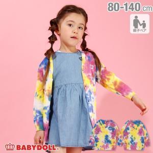 50%OFF SALE ベビードール BABYDOLL 子供服 親子お揃い タイダイ ロング カーディガン 2021K ベビーサイズ キッズ 男の子 女の子|babydoll-y