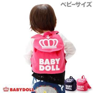 ベビードール BABYDOLL 子供服 ベビーリュック 2031 雑貨 鞄 ベビーサイズ キッズ 男の子 女の子|babydoll-y