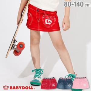 30%OFF SALE ベビードール BABYDOLL 子供服 ハート ポケット スカート 2075K ベビーサイズ キッズ 男の子 女の子|babydoll-y