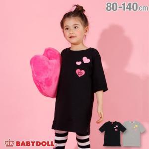 50%OFF SALE ベビードール BABYDOLL 子供服 ハート メッセージ ワンピース 2076K キッズ 女の子|babydoll-y