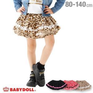 50%OFF SALE ベビードール BABYDOLL 子供服 ボリューム スカート 2079K キッズ 女の子|babydoll-y