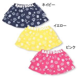 50%OFF SALE ベビードール BABYDOLL 子供服 総柄 フリル スカート 2091K キッズ 女の子|babydoll-y