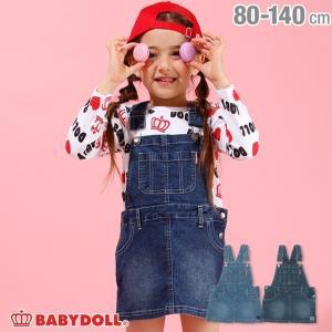 ベビードール BABYDOLL 子供服 デニム ジャンパースカート 2115K ベビーサイズ キッズ 男の子 女の子|babydoll-y