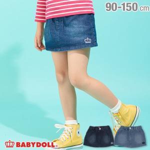 ベビードール BABYDOLL 子供服 デニム スカート 2116K ベビーサイズ キッズ 女の子|babydoll-y