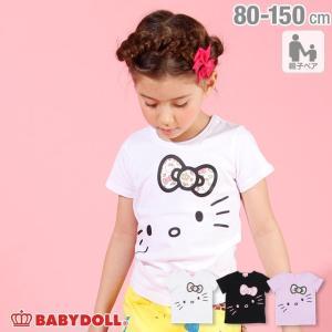 50%OFF SALE ベビードール BABYDOLL 子供服 サンリオ BIGキャラクター Tシャツ 2130K キッズ 男の子 女の子|babydoll-y