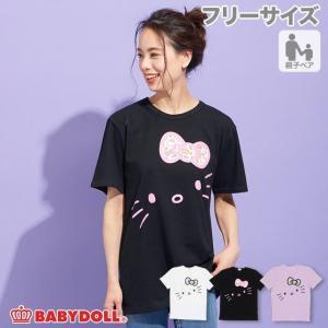 ベビードール BABYDOLL 子供服 サンリオ BIGキャラクター Tシャツ 2130A 大人 レディース|babydoll-y
