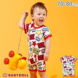 ベビードール BABYDOLL 子供服 親子お揃い 王冠 ロゴ 総柄 ロンパース 2139B ベビーサイズ 男の子 女の子 babydoll-y