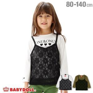 50%OFF SALE ベビードール BABYDOLL 子供服 2点セット キャミ付き ロンT 2142K ベビーサイズ キッズ 男の子 女の子|babydoll-y