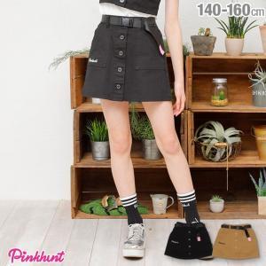 ベビードール BABYDOLL 子供服 PINKHUNT PH ベルト付き スカート 2148K キッズ ジュニア 女の子 30s|babydoll-y