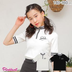30%OFF SALE ベビードール BABYDOLL 子供服 PINKHUNT PH ネックジップ Tシャツ2152K キッズ ジュニア 女の子|babydoll-y