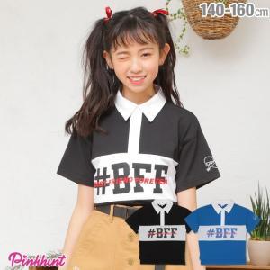 40%OFF SALE ベビードール BABYDOLL 子供服 PINKHUNT PH ラガー Tシャツ 2153K キッズ ジュニア 女の子 小学生 中学生|babydoll-y