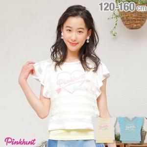 30%OFF SALE ベビードール BABYDOLL 子供服 PINKHUNT PH タンクセット Tシャツ 2162K キッズ ジュニア 女の子|babydoll-y