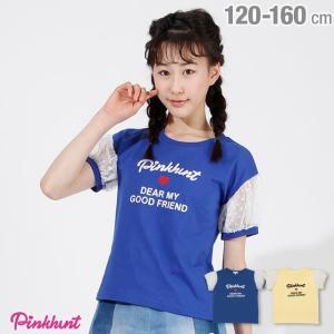 30%OFF SALE ベビードール BABYDOLL 子供服 PINKHUNT PH 袖チュール Tシャツ 2166K キッズ ジュニア 女の子|babydoll-y