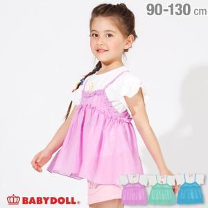 30%OFF SALE ベビードール BABYDOLL 子供服 ディズニー 2点セット キャミ付き Tシャツ 2170K キッズ 女の子 DISNEY|babydoll-y