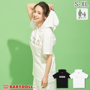 30%OFF SALE ベビードール BABYDOLL 親子お揃い フード付き Tシャツ (ボトム別売) 2177A 大人 レディース メンズ|babydoll-y