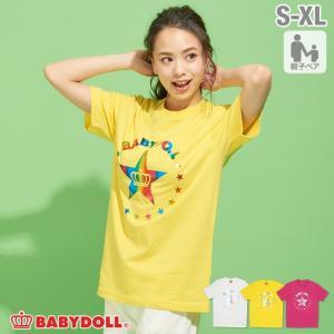 50%OFF SALE ベビードール BABYDOLL 子供服 通販限定 親子お揃い 星レインボー Tシャツ 2180A 大人 レディース メンズ|babydoll-y
