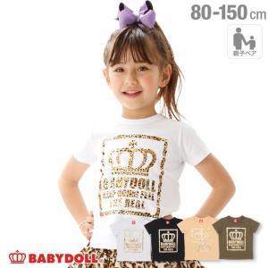 50%OFF SALE ベビードール BABYDOLL 子供服 親子お揃い 箔ヒョウ柄 Tシャツ 2181K ベビーサイズ キッズ 男の子 女の子|babydoll-y