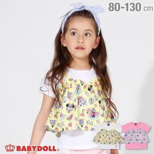 30%OFF SALE ベビードール BABYDOLL 子供服 ディズニー 総柄 キャミ付き Tシャツ 2227K キッズ 女の子 DISNEY|babydoll-y