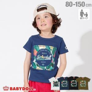 50%OFF SALE ベビードール BABYDOLL 子供服 親子お揃い SURF リゾート Tシャツ 2239K キッズ 男の子 女の子|babydoll-y