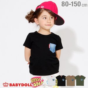 7/22まで50%OFFからさらに20%OFF!SALE ベビードール BABYDOLL 子供服 親子お揃い デニム ポケット Tシャツ 2241K キッズ 男の子 女の子|babydoll-y
