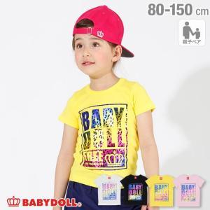 50%OFF SALE ベビードール BABYDOLL 子供服 親子お揃い ヒョウ柄 グラデーション Tシャツ 2244K キッズ 男の子 女の子|babydoll-y