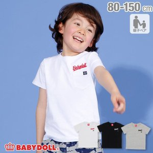 50%OFF SALE ベビードール BABYDOLL 子供服 親子お揃い ポケット付き ロゴ Tシャツ 2245K キッズ 男の子 女の子|babydoll-y