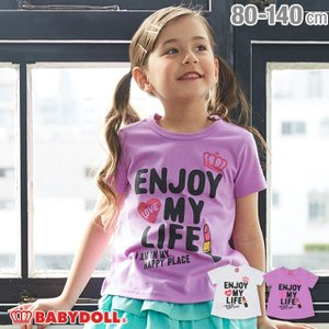 7/22まで50%OFFからさらに20%OFF!SALE ベビードール BABYDOLL 子供服 リップメッセージ Tシャツ 2247K キッズ 女の子|babydoll-y