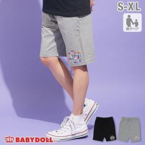 ベビードール BABYDOLL 子供服 親子お揃い レインボー箔 ハーフパンツ 2248A (トップス別売) 大人 レディース メンズ 50s|babydoll-y