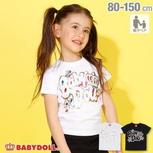 7/22まで50%OFFからさらに20%OFF!SALE ベビードール BABYDOLL 子供服 親子お揃い レインボー箔 Tシャツ 2249K (ボトム別売) キッズ 男の子 女の子|babydoll-y