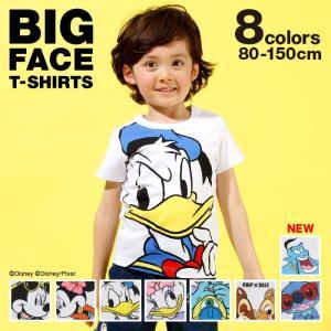 ベビードール BABYDOLL 子供服 親子お揃い ディズニー BIGフェイス Tシャツ 2256K ベビーサイズ キッズ 男の子 女の子 DISNEY