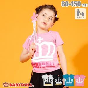 50%OFF SALE ベビードール BABYDOLL 子供服 親子お揃い 王冠 箔ロゴ Tシャツ 2264K キッズ 男の子 女の子|babydoll-y