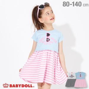 8/26まで60%OFF!限定SALE ベビードール BABYDOLL 子供服 Tシャツ付き ワンピース 2265K キッズ 女の子|babydoll-y